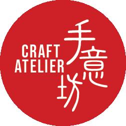 Craft Atelier