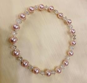 Advanced Pearl Bracelet